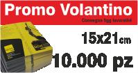 Volantino st. quadricromia fronte retro carta patinata 115gr